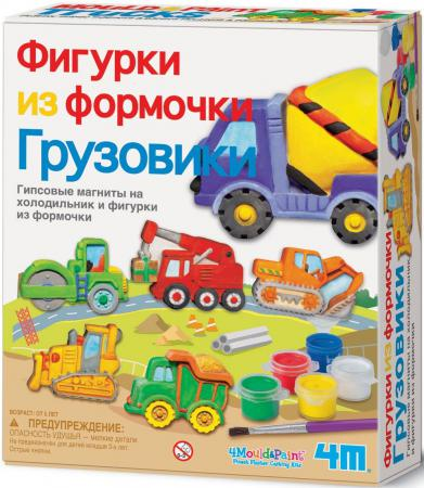 Набор для творчества 4m Фигурки из формочки Грузовики от 5 лет 00-03538 фигурки из формочки 4m грузовики
