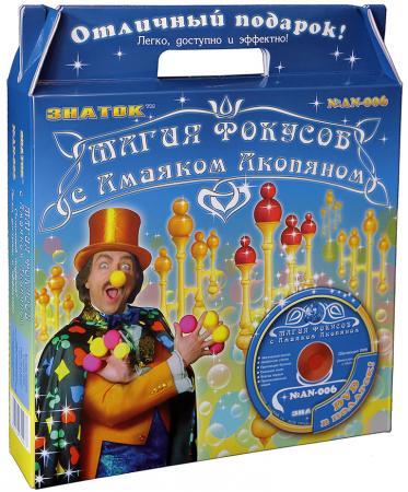купить Набор Знаток №6 Магия фокусов с Амаяком Акопяном (6 фокусов с видео курсом) AN-006 по цене 760 рублей