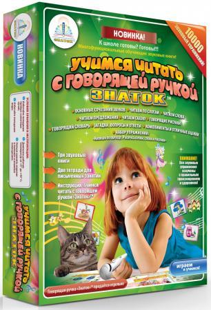 Набор книг для говорящей ручки Знаток ZP-40011 Учимся читать 70035 сказки русские народные для говорящей ручки знаток zp40049