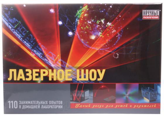 Набор для творчества Научные развлечения Лазерное шоу НР00008