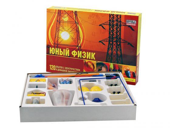 Набор для опытов Научные развлечения Юный физик НР 00001 набор для опытов научные развлечения юный физик нр 00001