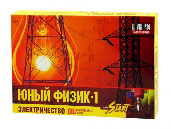 Набор для исследований Научные развлечения Юный физик start электричество НР00015