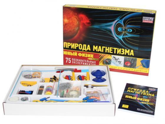 Набор для опытов Научные развлечения Юный физик Start. Природа магнетизма НР00036