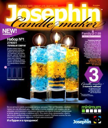Набор для творчества Фантазёр Гелевые свечи №1 от 7 лет 274001 фантазёр набор свечи своими руками сады эдема