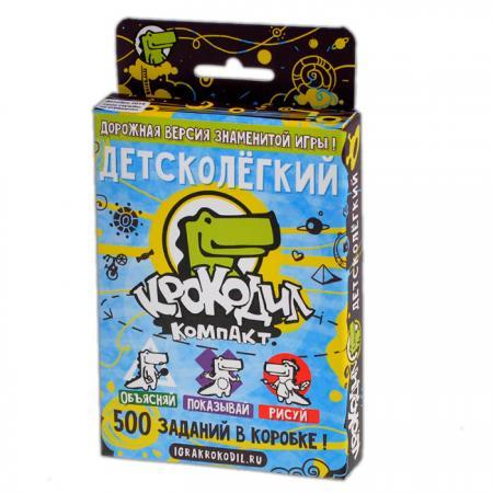 Настольная игра для вечеринки Magellan Крокодил ДетскоЛегкий MAG02116 magellan magellan настольная игра день вождей