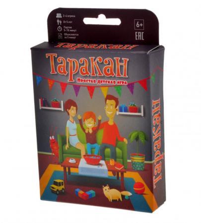 Настольная игра семейная Magellan Таракан MAG02531 mag 200 в киеве