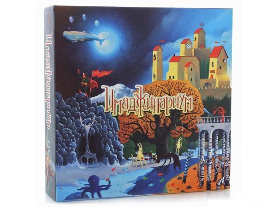 Настольная игра развивающая Cosmodrome games Имаджинариум 11664 цена
