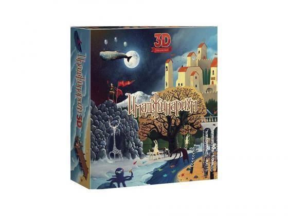 Настольная игра Stupid casual Имаджинариум 3D 10935 настольная игра stupid casual имаджинариум 3d 10935