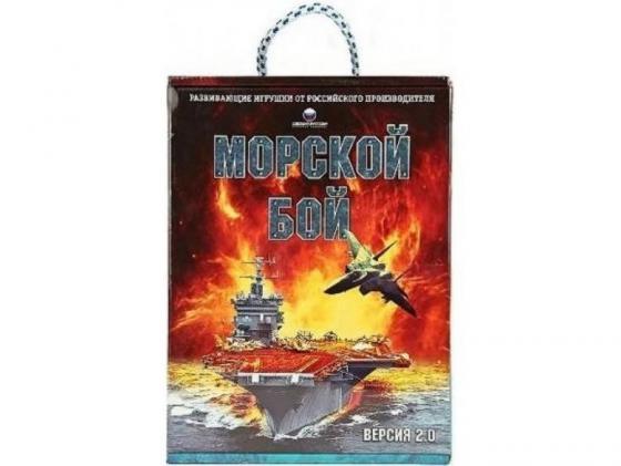 Настольная игра логические Биплант Морской бой версия 2:0 10023 настольная игра логические биплант морской бой версия 2 0 10023