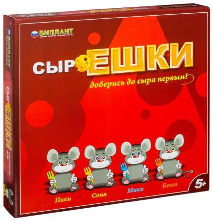 Настольная игра развивающая Биплант Сыроешки 10041 настольная игра развивающая биплант сыроешки 10041