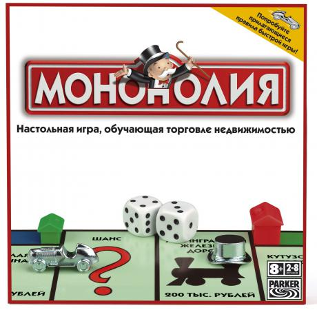 Настольная игра Hasbro Монополия (классическая) 00009 hasbro hasbro настольная игра монополия классическая