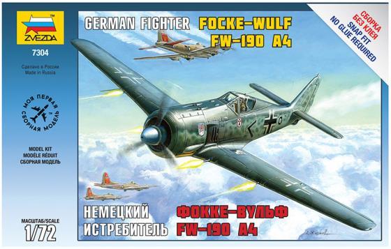 Истребитель Звезда Фокке Вульф FW-190A4 12.5 см зеленый 1:72