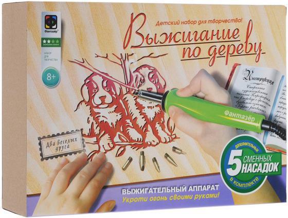Набор для выжигания Фантазёр Два веселых друга от 8 лет 367058 фантазёр вышивка фантазёр 6