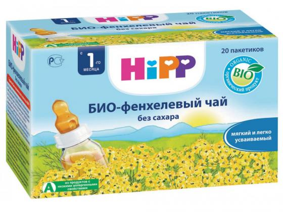 Чай Hipp органический Фенхелевый пакетированный 30 гр с 1 месяца hipp 250g