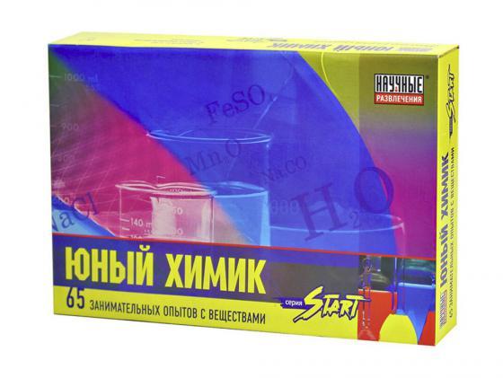 Набор для исследований Научные развлечения Юный химик НР 00014 набор для опытов научные развлечения юный физик нр 00001