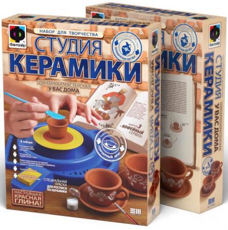Набор для творчества Фантазер Студия керамики Кофейный сервиз от 7 лет 218003 кофемолка delonghi kg 49
