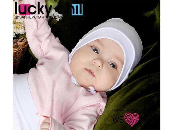 Чепчик детский Lucky Child Ажур, размер 38 Голубой lucky child чепчик 38 цвет бирюзовый