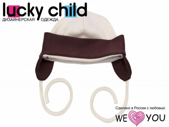 Шапочка детская (арт. 17-91 молочный) (размер 36) распашонка детская luky child цвет розовый молочный а6 107 размер 62 68