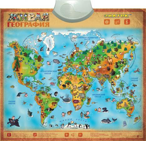 Электронный звуковой плакат Знаток Живая география 70095 обучающие плакаты знаток электронный звуковой плакат живая география