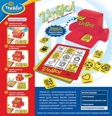 Настольная игра развивающая Think Fun Детское лото Обучай-ка 7700-RU игра карточная ранок ка за зя ка