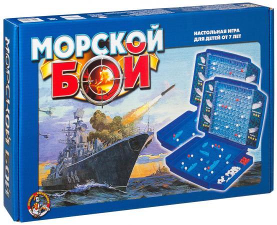 Настольная игра логическая Десятое королевство Морской бой 00992 настольная игра лото десятое королевство знаки дорожного движения 00702