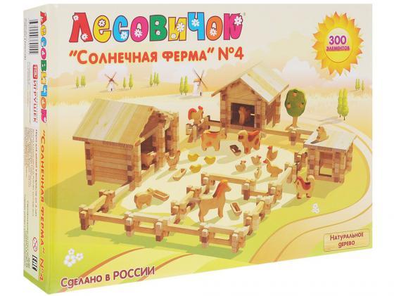 Конструктор Лесовичок Солнечная ферма №4 300 элементов Les015