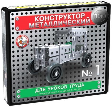 Конструктор металлический - 1 Десятое королевство 02077 для уроков труда 130 эл конструктор металлический десятое королевство с подвижными деталями вертолет 113эл 02028