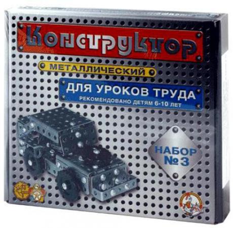 Металлический конструктор Десятое королевство №3 00843 146 элементов 02079 103540 конструктор металлический грузовик и трактор 345 элементов