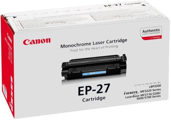 Картридж Canon EP-27 для LBP-3200 MF-3110 3200 3220 3228 3240 5630 5650 5730 5750 5770 картридж canon ep 27 для lbp 3200 чёрный 2500 страниц