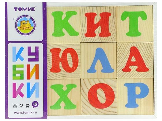 Кубики Томик Алфавит русский 12 шт 1111-1 томик кубики алфавит английский 12 штук томик