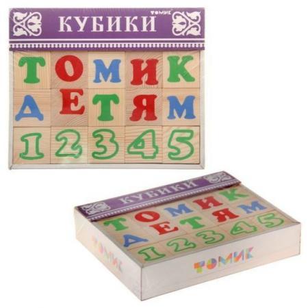 Кубики Томик Алфавит с цифрами русский 20 шт 2222-2 maytoni потолочный светильник maytoni music 60 mod358 cl 01 60w w