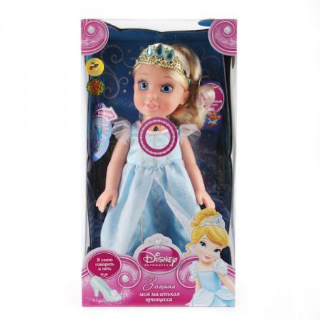 Кукла Карапуз Золушка 37 см говорящая CIND001 куклы карапуз кукла принцесса золушка