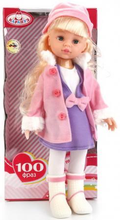цена на Кукла КАРАПУЗ Интерактивная 32 см со звуком в ассортименте