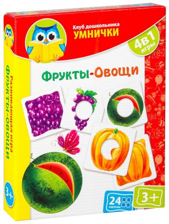 Настольная игра развивающая Vladi toys КД Умнички Фрукты-Овощи VT1306-06 игра головоломка recent toys cubi gami