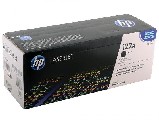 Картридж HP Q3960A №122А для LaserJet 2550 2820 2840 черный color toner cartridge q3960a q3961a q3962a q3963a for hp color laserjet 1500 1550 2500 2550 2800 2820 2840 printer