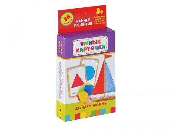 Развивающие карточки Росмэн Изучаем формы 21000 double sided prototyping pcb universal board 6 x 8cm 5 pcs