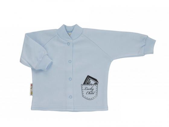 Распашонка Lucky Child для мальчика, размер 18 (50-56) серый цена