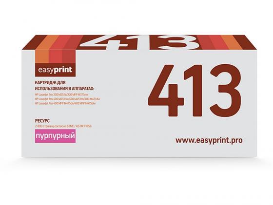 Картридж EasyPrint CE413A для HP LJ Pro 300 M351a/40 пурпурный 2600стр картридж hp cz192a для lj pro m435nw 12000стр