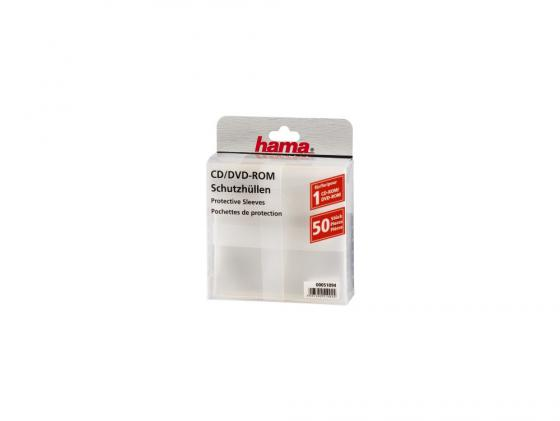 Конверты Hama для CD/DVD полипропилен прозрачный 50шт H-51094 конверты hama для 2 cd dvd полипропилен 50шт с перфорацией для портмоне с кольцами черный прозрачный h 84102