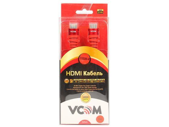 Кабель HDMI 3.0м VCOM Telecom CG526S-3MR кабель hdmi 1 8м vcom telecom cg526s 1 8mb