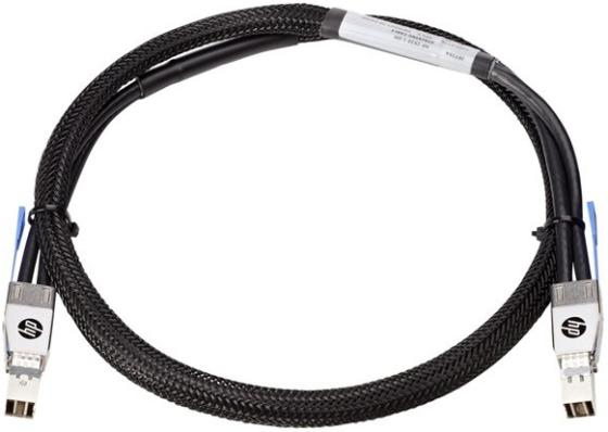 Кабель HP 2920 Stacking Cable 0.5м J9734A hp 932xl cn053ae