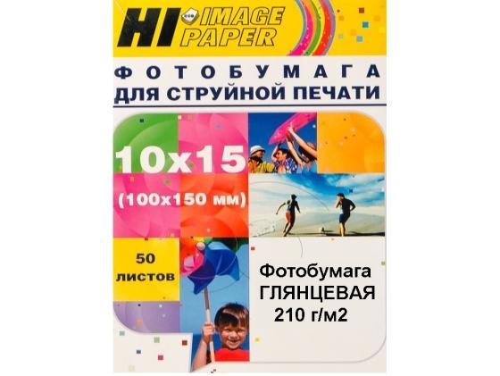 Бумага Hi-Black A2113 10х15 210г/м2 глянцевая 50л бумага hi black a200102u a4 230г м2 глянцевая односторонняя 100л h230 a4 100
