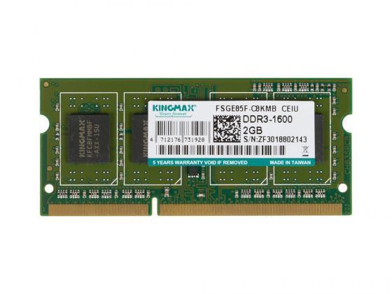 Оперативная память для ноутбука 2Gb (1x2Gb) PC3-12800 1600MHz DDR3 SO-DIMM CL11 KingMax FSGE83F оперативная память dimm ddr3 kingmax 8gb 1600mhz