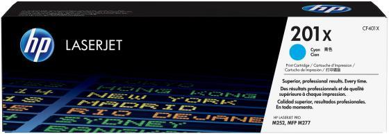 Картридж HP CF401X для LaserJet Pro M252dw/M252n/M277dw/M277n голубой 2300стр картридж t2 cf403x для hp clj pro m252n m252dw m277n m277dw пурпурный 2300стр tc hcf403x