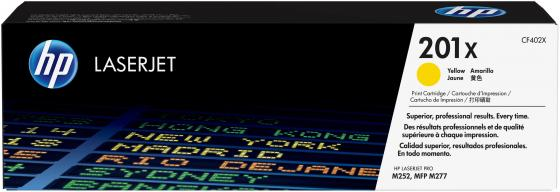 Картридж HP CF402X для LaserJet Pro M252dw/M252n/M277dw/M277n желтый 2300стр картридж t2 cf403x для hp clj pro m252n m252dw m277n m277dw пурпурный 2300стр tc hcf403x