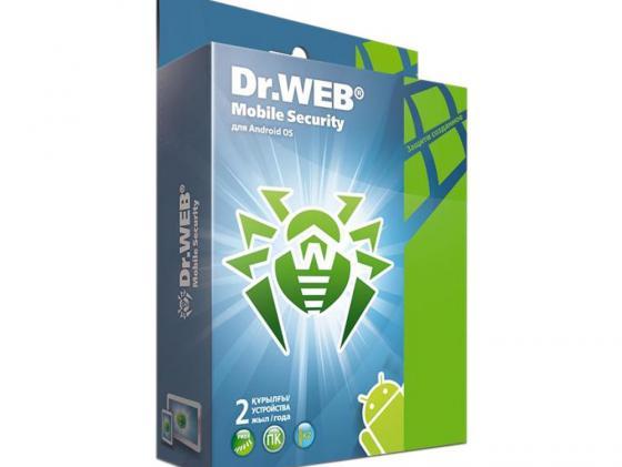 Антивирус Dr.Web Mobile Security BOX на 24 месяца на 2 устройства BHM-AA-24M-2-A3 avira antivir premium security suite лучший антивирус