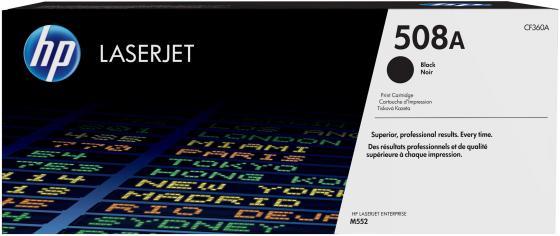 Картридж HP CF360A для LaserJet Enterprise M553 черный 6000стр chip for hp color laserjet enterprise cf 360 x cf 363 x m553 mfp 553n cf 362 a 363 a laser chip lowest shipping
