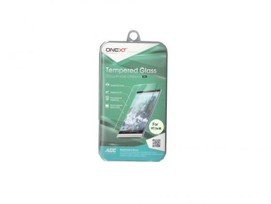 Защитное стекло ONEXT для HTC One M9 40915 аксессуар защитное стекло htc 10 10 lifestyle onext 41086