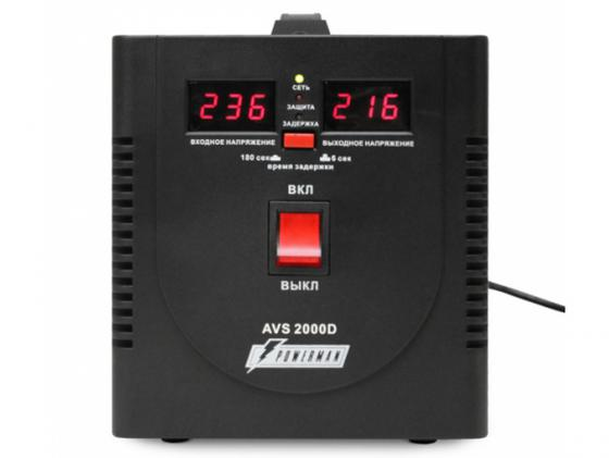 Стабилизатор напряжения Powerman AVS 2000D 2 розетки черный цены онлайн