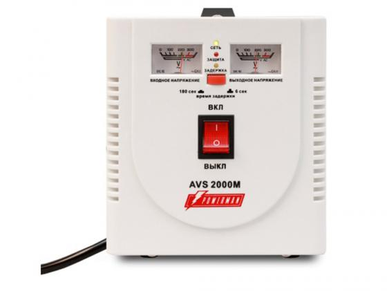 цена на Стабилизатор напряжения Powerman AVS 2000M 2 розетки белый